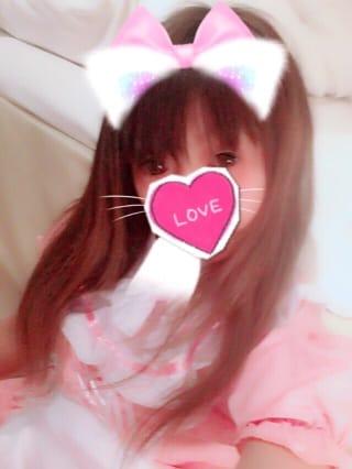 「先ほどっ♪の」02/17(02/17) 21:53 | りおの写メ・風俗動画