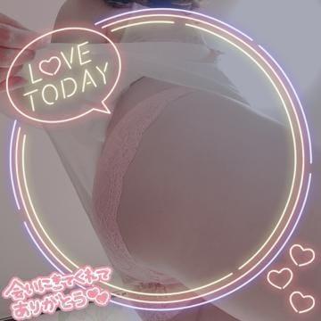 「thank you♡」10/23(土) 23:47 | まいの写メ日記