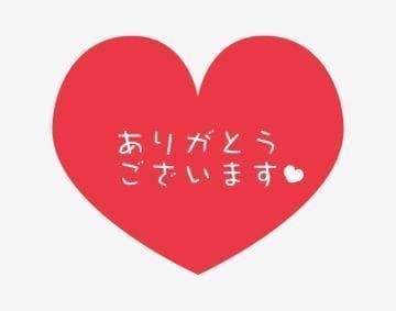 「10/24お礼です⭐︎」10/24(日) 17:17   せなの写メ日記
