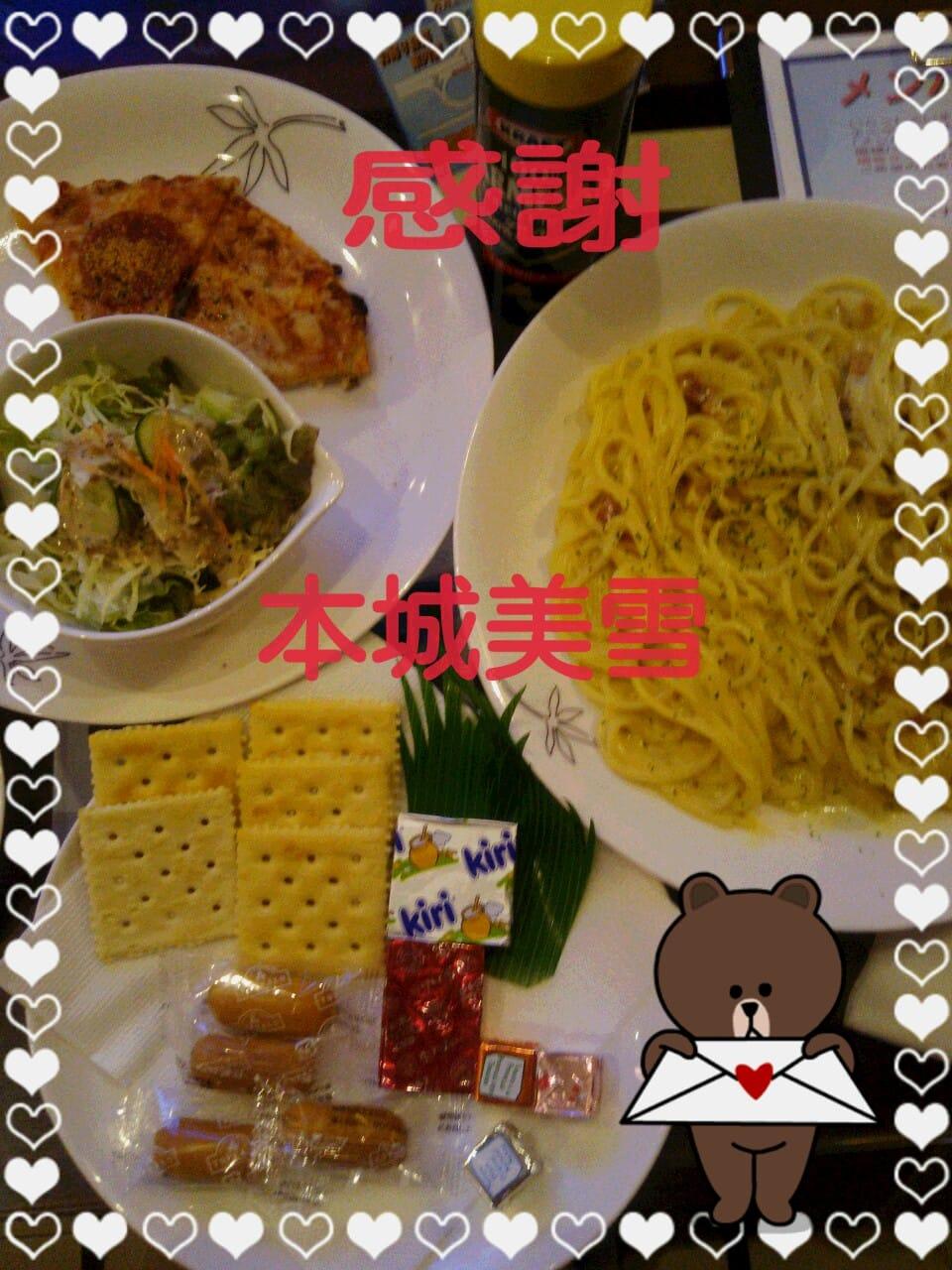 「心より…お礼♪」02/18(02/18) 01:18 | 本城美雪の写メ・風俗動画