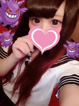 「 いけない子猫」02/18(02/18) 01:53 | 藍田かりん(あいだ)の写メ・風俗動画
