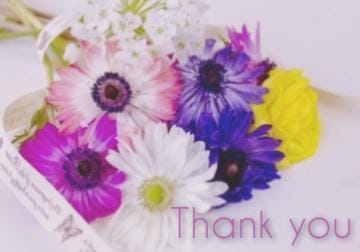 「ありがとうございました♥」10/24(日) 22:32 | さゆりの写メ日記