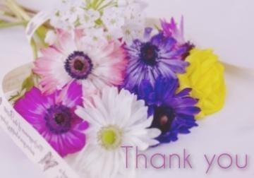「ありがとうございました」10/24(日) 22:32 | さゆりの写メ日記