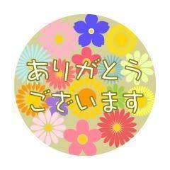 「お礼☺」10/24(日) 23:51   フミカの写メ日記