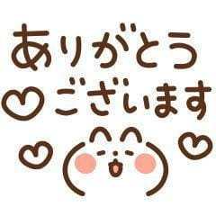 「お礼」10/24(日) 23:57   フミカの写メ日記