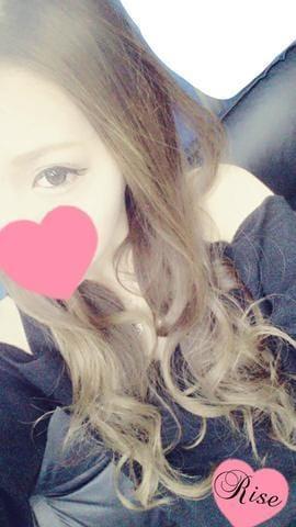 「good night *.」02/18(02/18) 03:13 | ☆りせの写メ・風俗動画