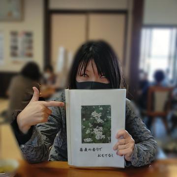 「お昼どすえ〜LUNCH!」10/25(月) 12:34 | キミの写メ日記