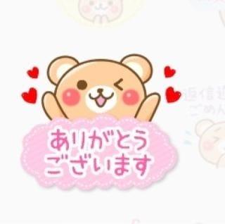 「お礼です♪」02/18(02/18) 11:10 | 飯島さゆりの写メ・風俗動画