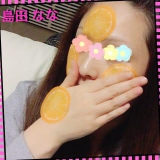 「今日のお題」02/18(02/18) 11:56 | 島田ななの写メ・風俗動画