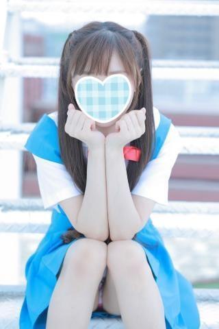 あすか|錦糸町風俗の最新写メ日記