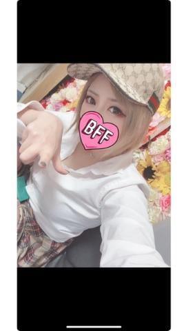 アイ|横浜風俗の最新写メ日記