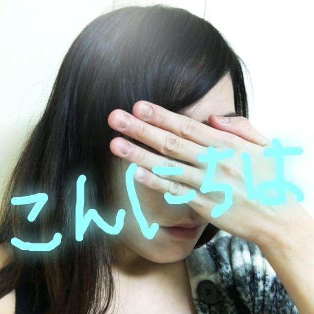 「こんにちは」02/18(02/18) 15:38 | 城川咲の写メ・風俗動画