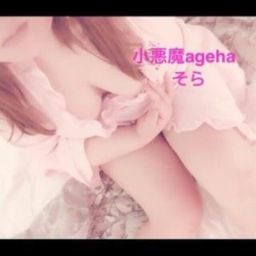 「安定ちゃん。」02/18(02/18) 20:10 | ソラの写メ・風俗動画