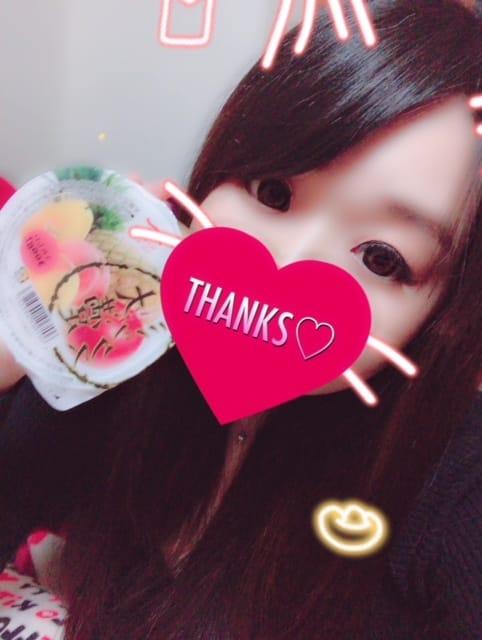 「うまー♡」02/18(02/18) 20:20   まなの写メ・風俗動画