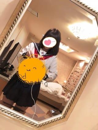 「お礼♡」02/18(02/18) 23:57 | 結城 すみれの写メ・風俗動画