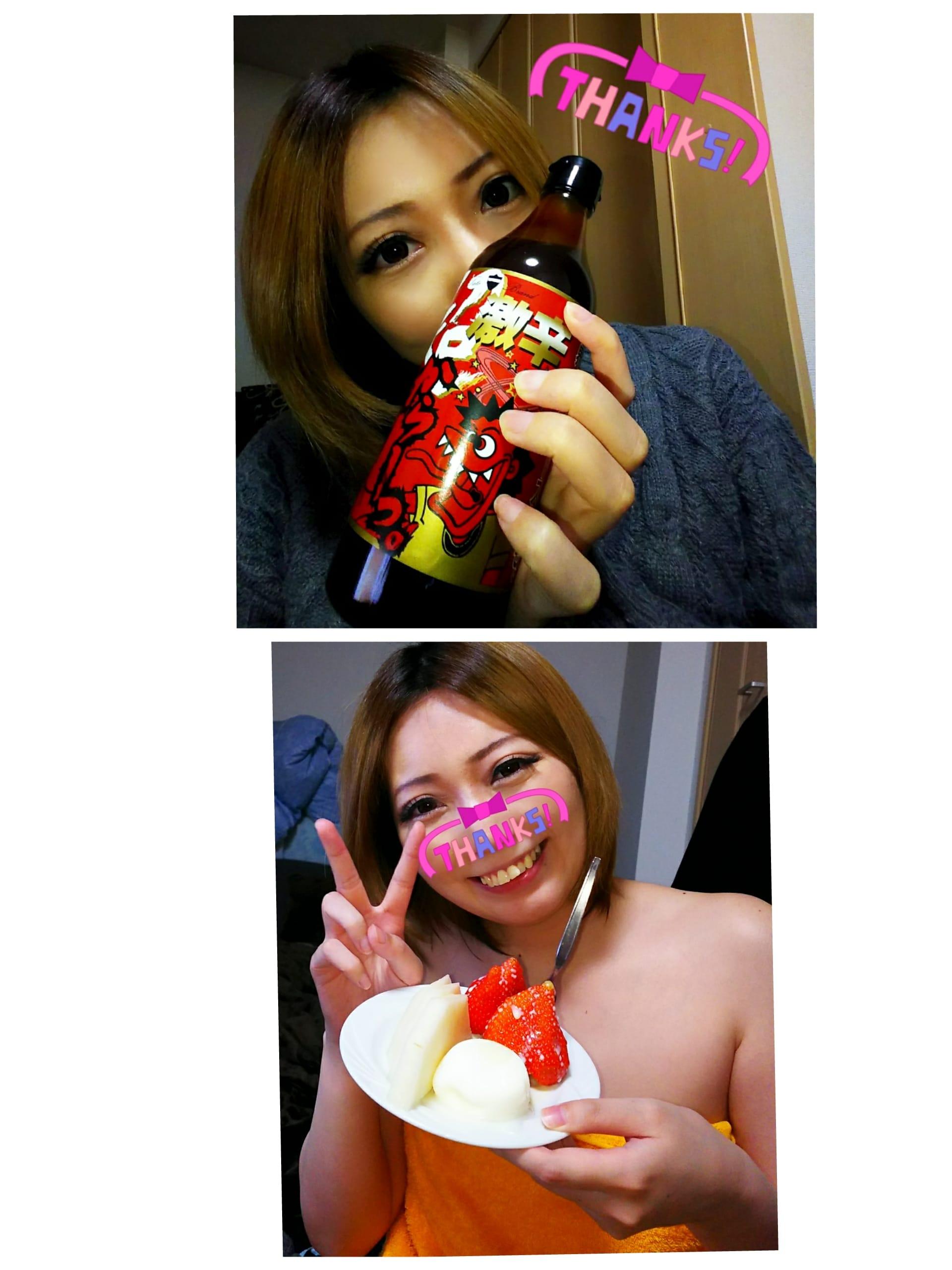 「120分リピのぉ兄sama☆」02/19(02/19) 00:34 | メルの写メ・風俗動画