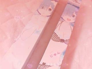 「アッ」02/19(02/19) 01:10 | ジュンの写メ・風俗動画