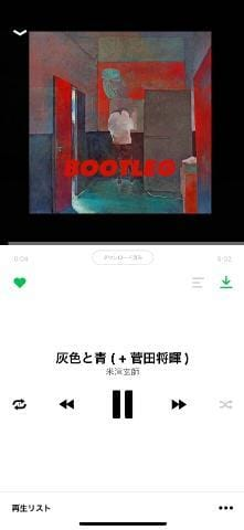 「安定の♡」02/19(02/19) 04:15 | さくらの写メ・風俗動画