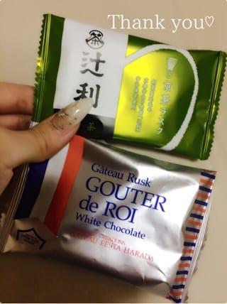 「カルティニ☆リピーターHさん?」02/19(02/19) 04:39   ーミユウーの写メ・風俗動画