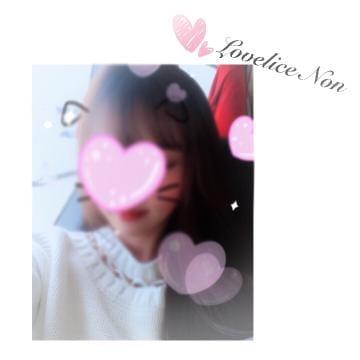 「おはようございます??」02/19(02/19) 08:50 | 音【ノン】の写メ・風俗動画