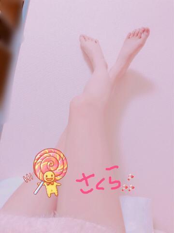 「準備♡」02/19(02/19) 12:15 | さくらの写メ・風俗動画