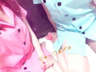「14時から!」02/19(02/19) 13:26 | ジュンの写メ・風俗動画