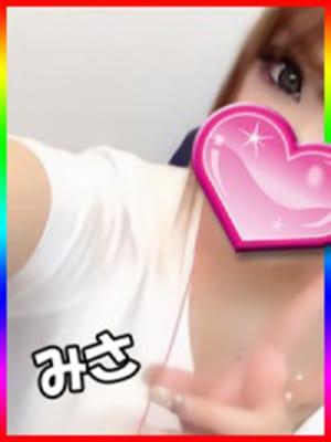 「待機ちゅっ♪」02/19(02/19) 16:29 | みさきの写メ・風俗動画