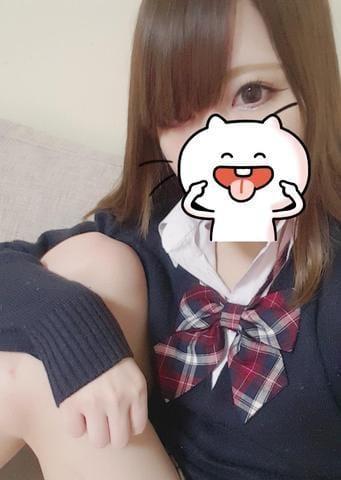 「おれい♡」02/19(02/19) 19:06 | 香坂まひろの写メ・風俗動画