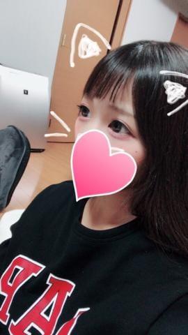 「おはよー!!」02/19(02/19) 21:07 | おんぷの写メ・風俗動画