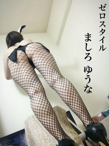 「私の………」02/19(02/19) 23:00   ましろゆうなの写メ・風俗動画