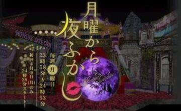 「マツコ♡」02/20(02/20) 00:53 | ミリヤ【旭川トップフードル】の写メ・風俗動画