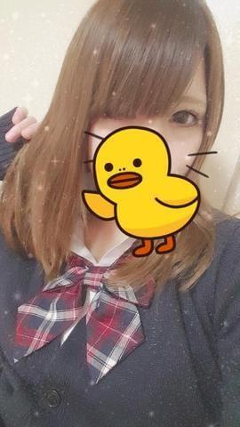 「おれい♡」02/20(02/20) 02:59 | 香坂まひろの写メ・風俗動画