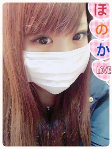 「富士宮のディアーのN様」02/20(02/20) 03:22 | ほのかの写メ・風俗動画