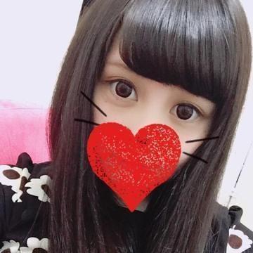 「お礼です」02/20(02/20) 03:44   ななの写メ・風俗動画