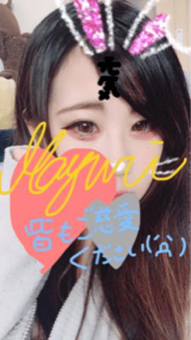 「もうやだー。゚( ゚?ω?゚)゚。」02/20(02/20) 11:45 | マユリの写メ・風俗動画