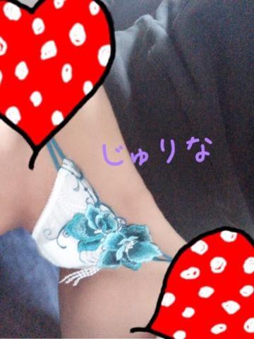 「出勤だよ?」02/20(02/20) 17:20   じゅりなの写メ・風俗動画