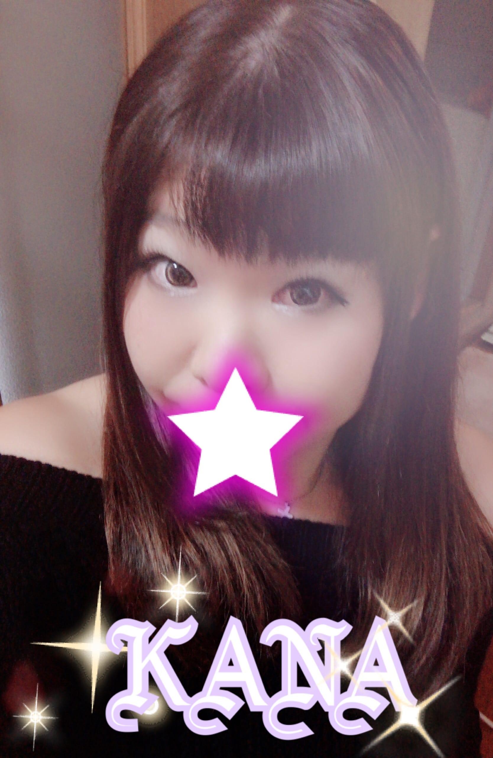 「出勤&お礼」02/20(02/20) 18:16 | かなの写メ・風俗動画