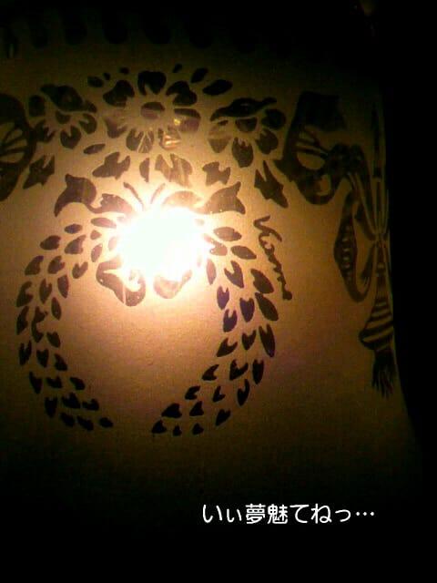 「如月廿日…」02/20(02/20) 23:32 | ほなみ【~人妻の都~】の写メ・風俗動画