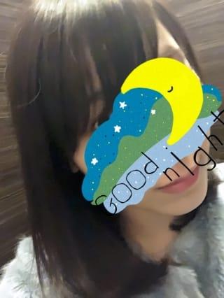 「お礼♡」02/21(02/21) 00:11 | 結城 すみれの写メ・風俗動画