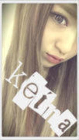 「待ってるよー('ω')ノ」02/21(02/21) 01:44 | けいなの写メ・風俗動画