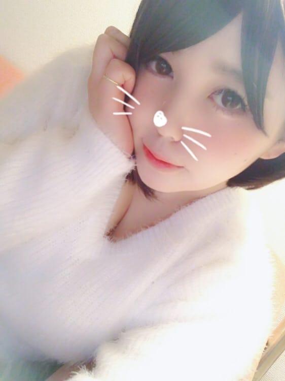 「本日もおやすみです。」02/21(02/21) 11:33 | ゆり 電マ無料!!の写メ・風俗動画