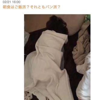 「店長ブログに。。。」02/21(02/21) 17:08   萌愛(もな)の写メ・風俗動画