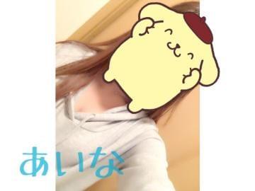 「こんばんはー」02/21(02/21) 19:33 | あいなの写メ・風俗動画