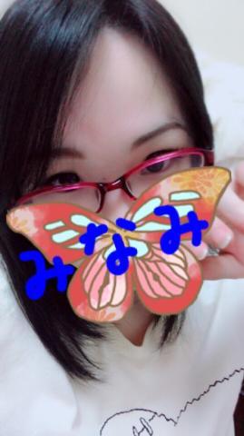 「お礼」02/21(02/21) 21:05 | みなみの写メ・風俗動画