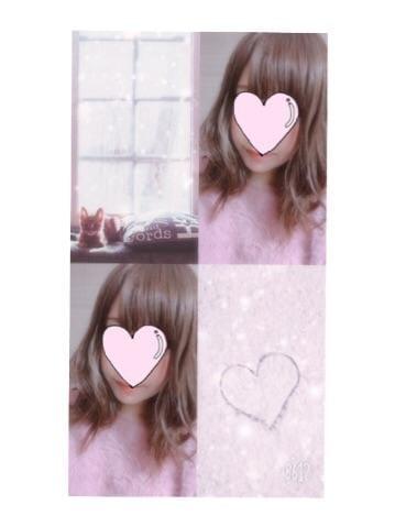 「♡」02/21(02/21) 21:27   こはくの写メ・風俗動画