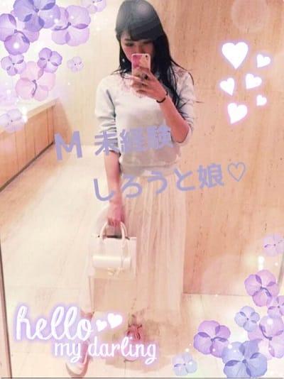 「おやすみっ!」02/22(02/22) 04:35 | さつきの写メ・風俗動画