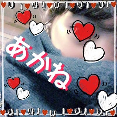 「たっぷりー♡」02/22(02/22) 09:16 | あかねの写メ・風俗動画