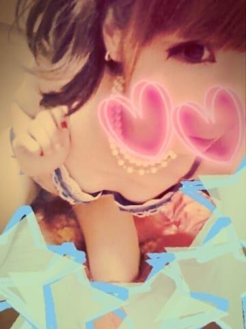 「おれい」02/22(02/22) 10:00 | くみの写メ・風俗動画