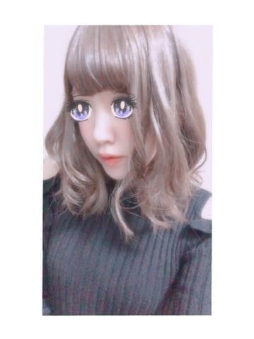 「♡」02/22(02/22) 11:15   こはくの写メ・風俗動画