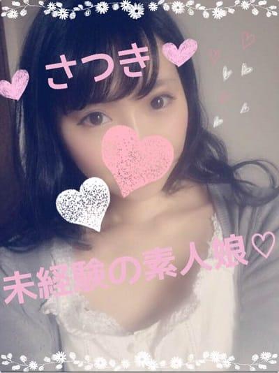 「メイク★」02/22(02/22) 11:56 | さつきの写メ・風俗動画